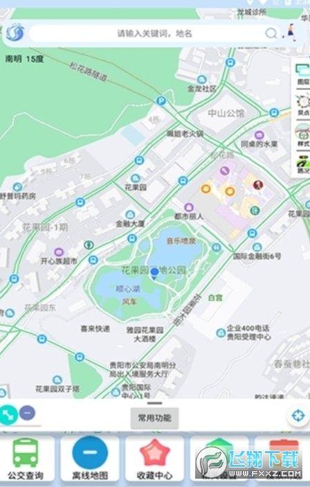 裕天地图导航软件v1.0.5手机版截图1