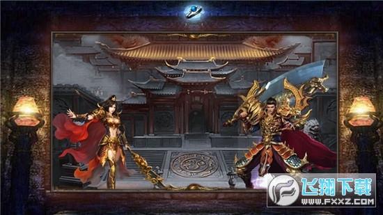 蓝月沙城霸主传奇安卓版1.0官方版截图2