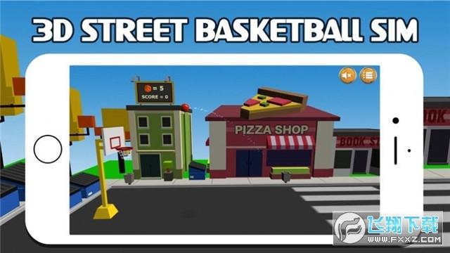 投篮训练模拟器手游v1.0官方版截图2