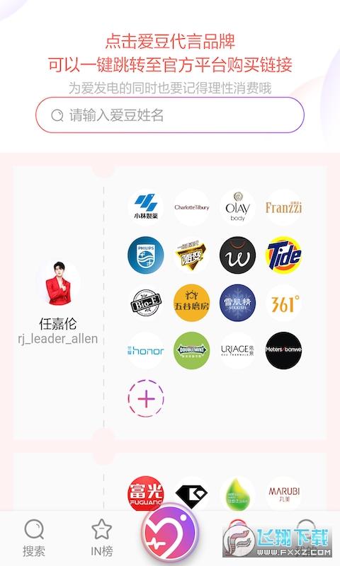 Ninki社�^app1.0.0安卓版截�D1