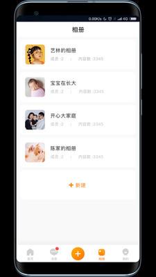 棉花IN安卓版v1.0.3最新版截�D1