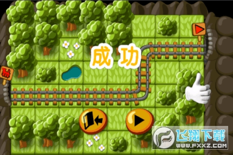 火车驾驶之旅无限金币版1.0手机端截图2