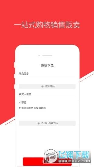 全民在线app最新版1.0安卓版截图0