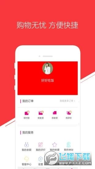 全民在线app最新版1.0安卓版截图1