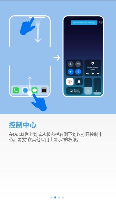 透明小组件安卓免费版1.01官方版截图0