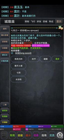 逸江湖官方版v1.0安卓版截图0