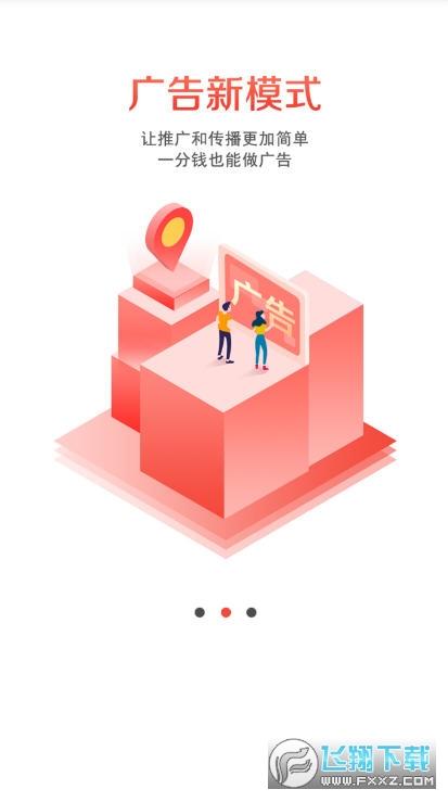 红包圈子抢红包赚钱appv2.1.9最新版截图1