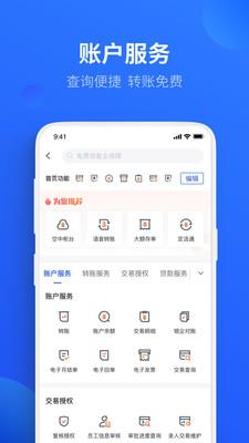 平安数字口袋app官方版