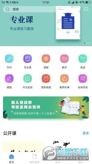 青阳MPAcc手机版appv1.2.9安卓版截图2