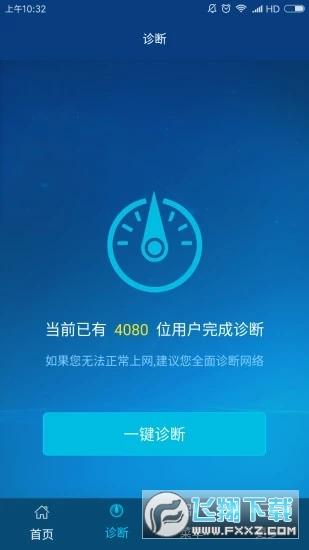 中国广电app手机版1.0.5安卓版截图2