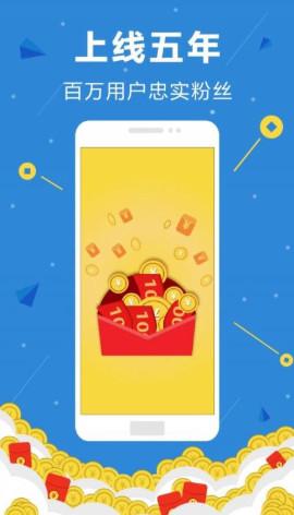 百元站赚钱appv1.0 安卓版截图0