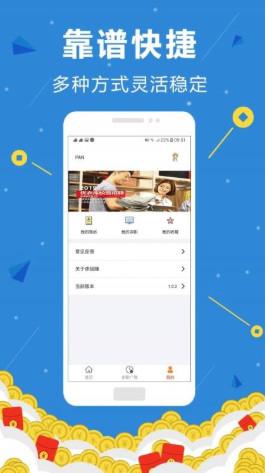 百元站赚钱appv1.0 安卓版截图1