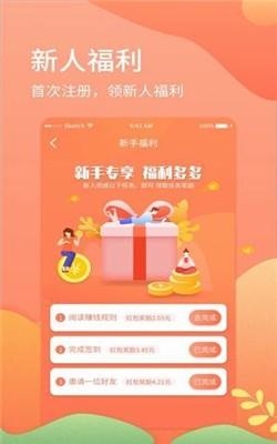 鲸主赋能赚钱app官方版1.0截图2