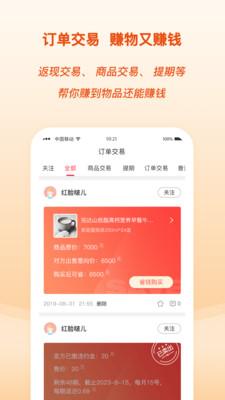 寻草记appv2.8.2官方版截图0