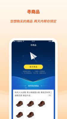 寻草记appv2.8.2官方版截图1