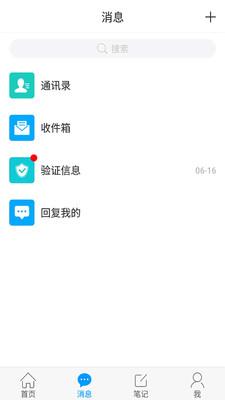 移动图书馆公图版appv4.1安卓版截图1