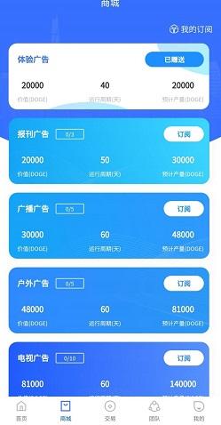 广告汪看广告赚钱平台v5.0.1赢手机版截图1