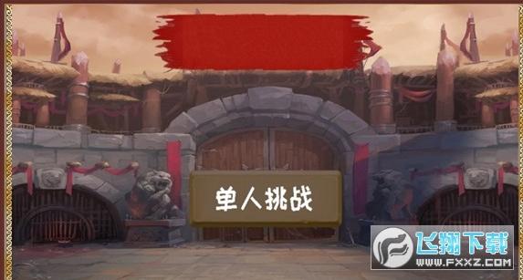 百科答题王红包版2.01最新版截图1