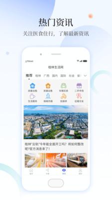 甲天下app官方版v1.0.7最新版截图0