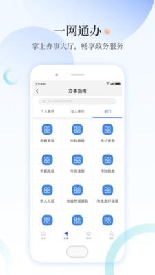 甲天下app官方版v1.0.7最新版截图1