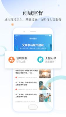 甲天下app官方版v1.0.7最新版截图3