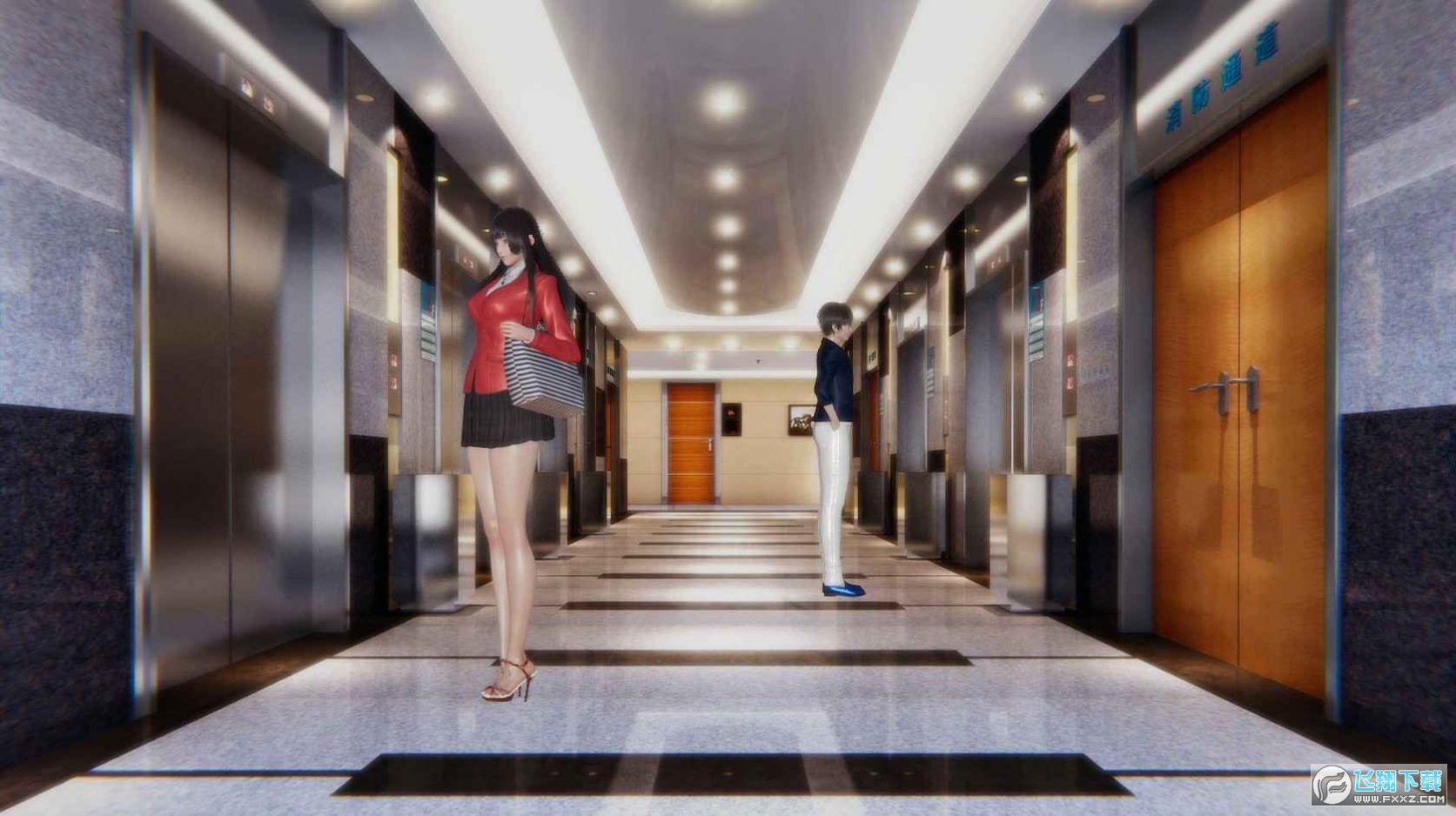 电梯情缘金手指v1.000.6破解版截图2
