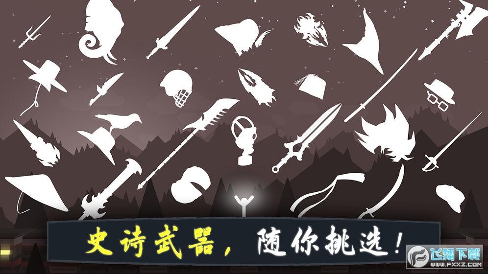 奋战火柴人影子武士全武器破解版v1.0修改版截图2
