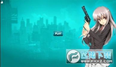 樱花枪战模拟器手游v2.0 最新汉化版截图0