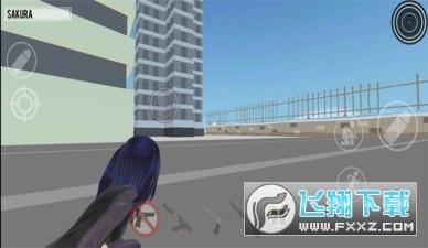 樱花枪战模拟器手游v2.0 最新汉化版截图2