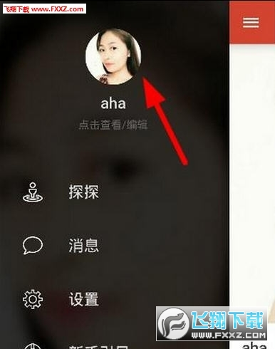 探探脚本自动加人app2.01免费版截图0