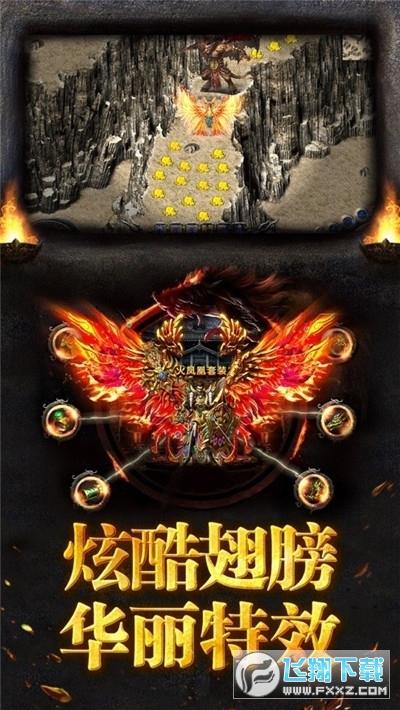 贪玩蓝月之天王霸业手机游戏1.0.1官网版截图2