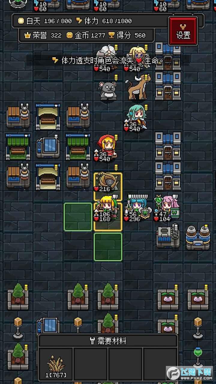 沙盒勇者手游0.35手机版截图3