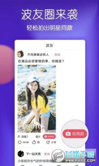 聚合云短视频赚钱appv1.0 安卓版截图2