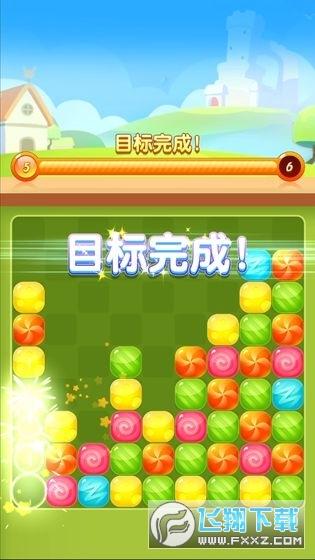 糖果消消消红包版新版2.7.1免费版截图0