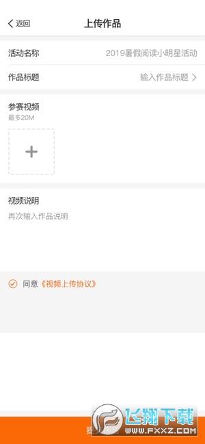 四川阳光阅读平台登录app手机版1.1.2安卓版截图2