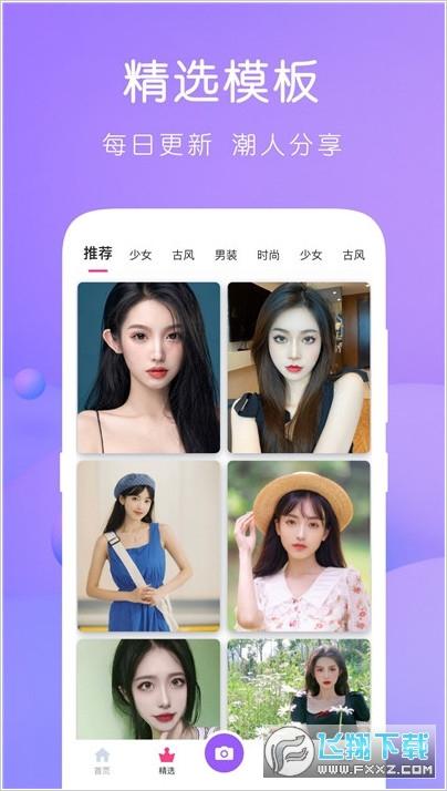 �Q�秀秀appv5.0 安卓版截�D0
