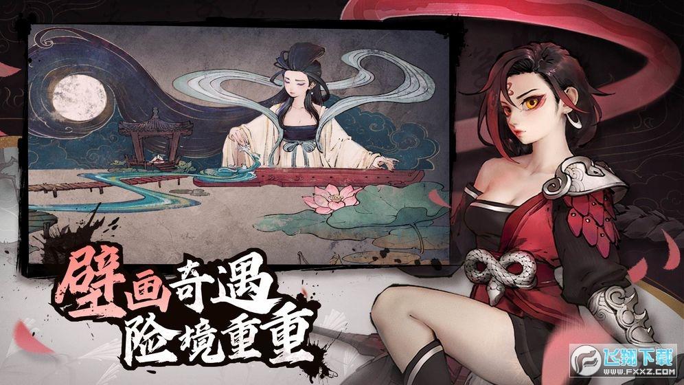 斗��y�服v1.0�玩版截�D1