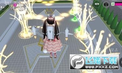 樱花校园模拟器轮椅版无限金币v1.036.08免费版截图0