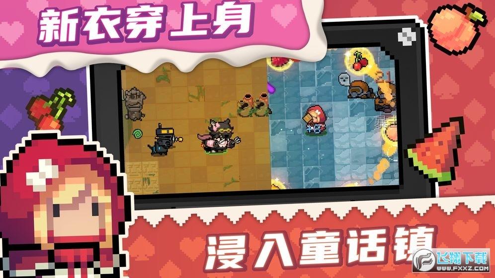 元�怛T士2.8.26�荣�破解版最新版截�D2