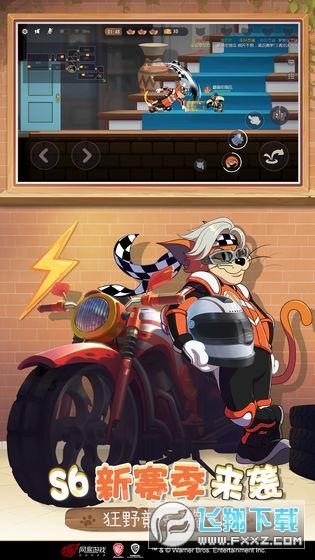 猫和老鼠剑客杰瑞樱花剑武者特别版下载v7.1.1修改版截图2