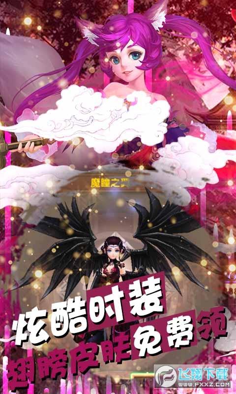 热江GM无级别内购破解版1.0.1最新版截图2