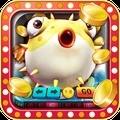 鱼丸游戏捕鱼最新版v1.0安卓版