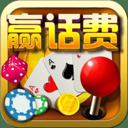 上海愉游鱼丸游戏appv1.0官网版