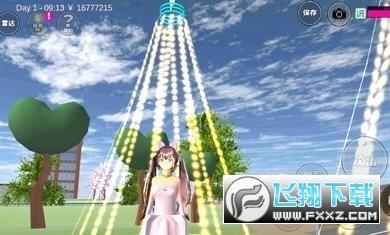 樱花校园模拟器2020万圣节中文版v1.036.08汉化版截图1