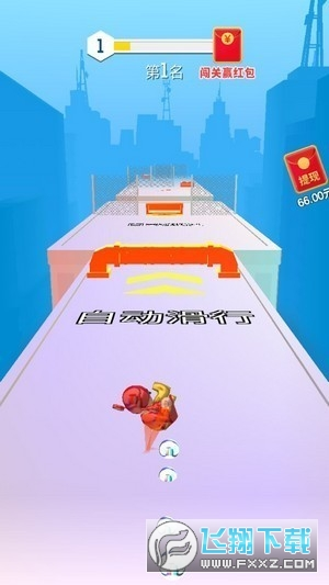 财神爷冲冲冲红包游戏正式版v2.0.2提现版截图2
