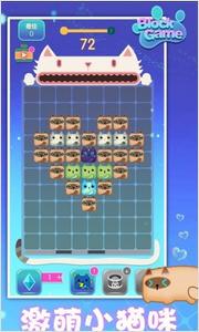 罗哈哈消方块赢红包版v1.0最新版本截图3