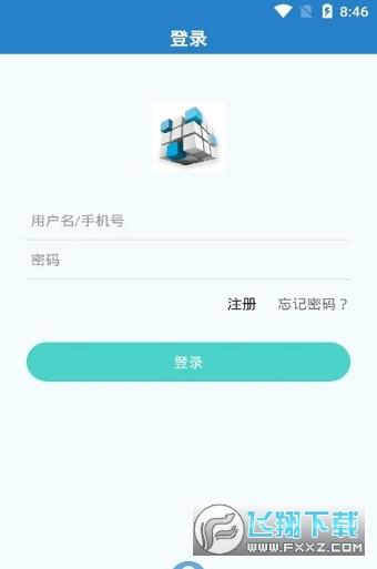魔方软件库官网版v1.0最新版截图1