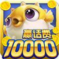 原版鱼丸游戏森林舞会水浒传v9.0.24.3.0手机版