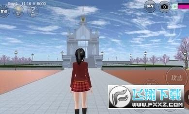 樱花校园模拟器眼罩更新版v1.036.08中文版截图1