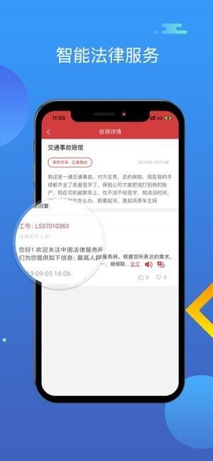 亨通党建平台app3.02最新版截图0